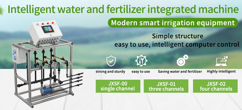 intelligent irrigation