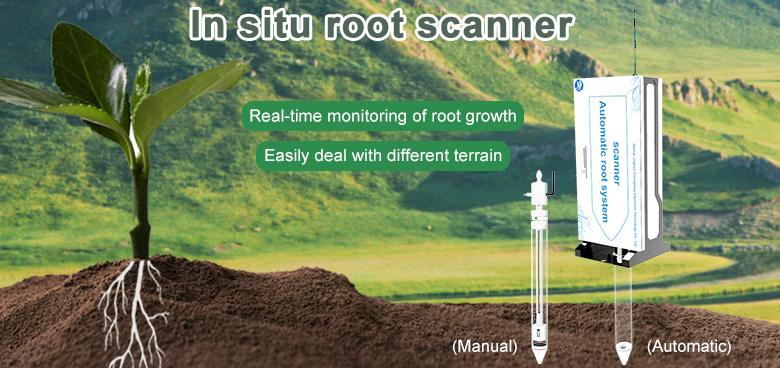 plant root analyzer