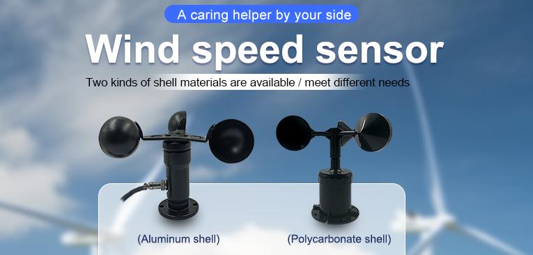 wind-speed-sensor